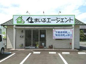 株式会社萬屋 笹沖店